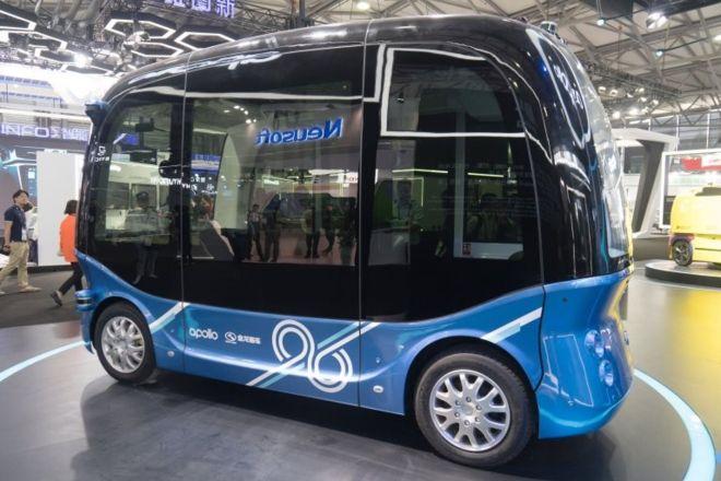 百度L4级自动驾驶巴士量产下线 即将开启试运营