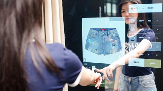 零售业的未来 最潮服装店用AI给你穿搭建议