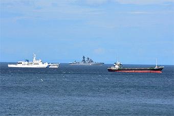 俄罗斯海军大军出动只为和日海保船联合演习
