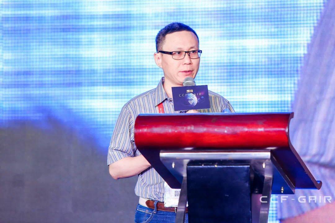 京东裴健: 打造智慧供应链 助力人工智能创新零售业