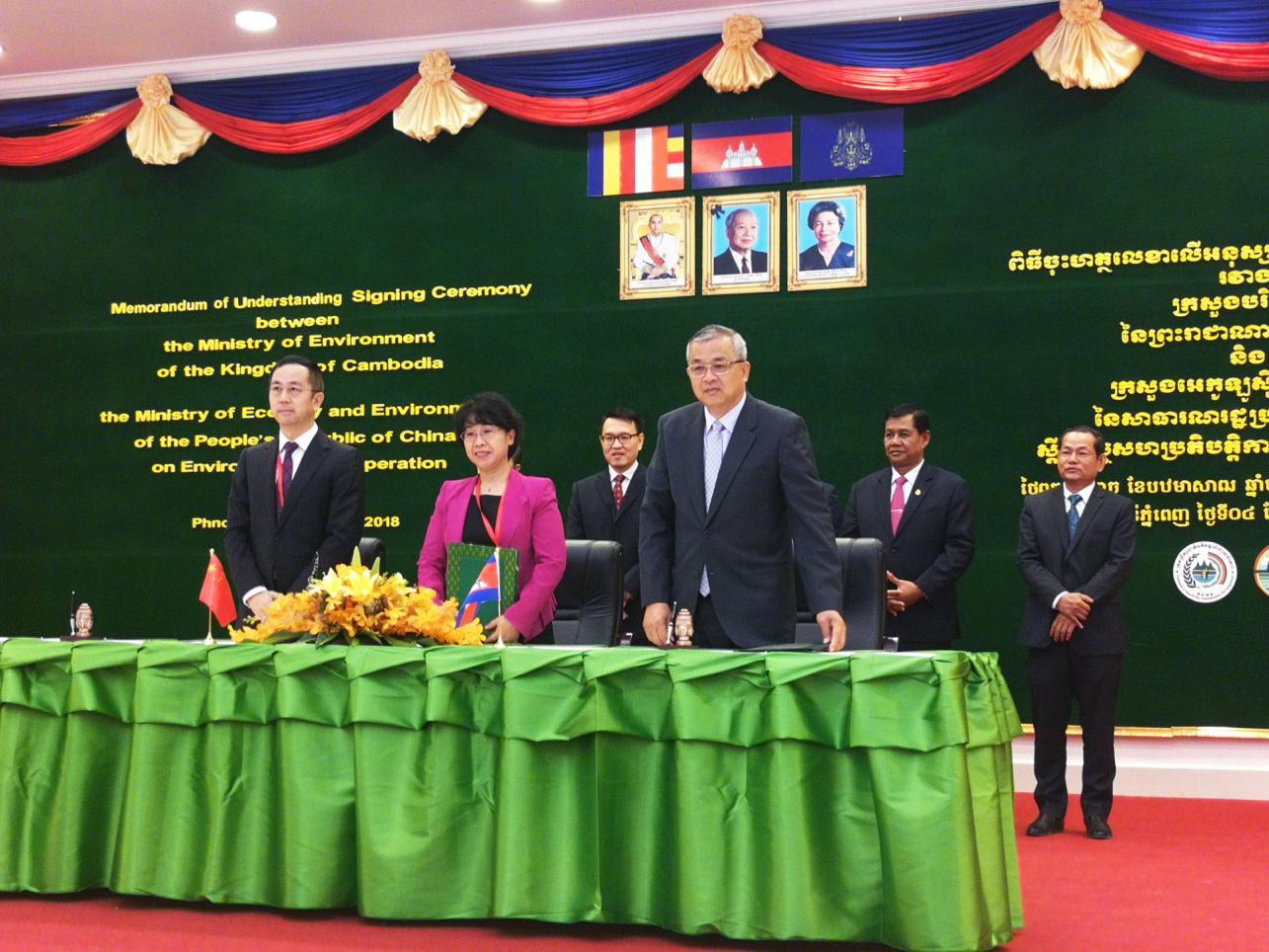 """巧女基金会随生态环境部赴柬埔寨签署""""三方合作""""协议,助力绿色一带一路!"""