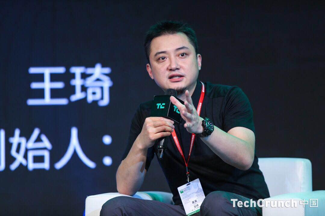 """王琦:人""""攻""""智能,黑客助力新技术的健康发展"""
