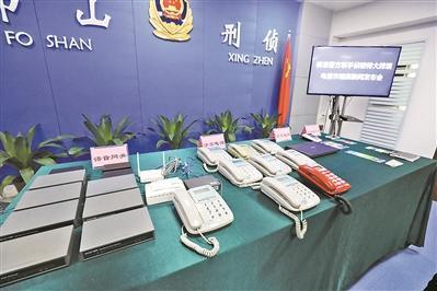 """粤港警方联手破案 """"自导自演""""电信诈骗团伙栽了"""