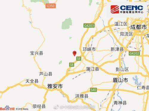 四川成都市邛崃市发生3.1级地震 震源深度23千米