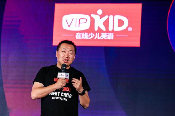 VIPKID亮相百度AI大会 打造强交互AI教育平台