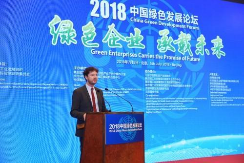 让绿色成为发展底色 泸州老窖彰显中国民族企业担当