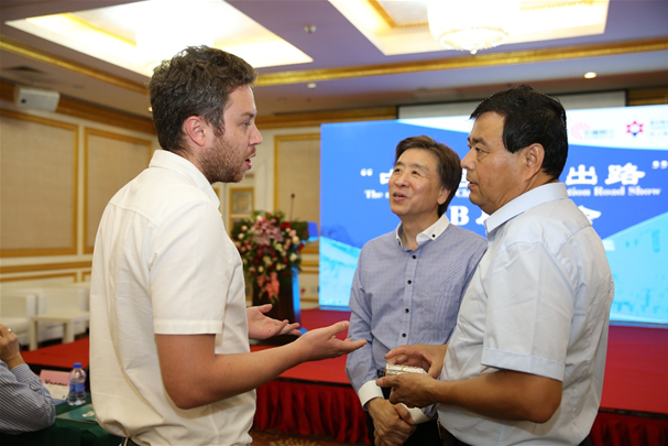 《中以合作新出路B2B座谈会》在宏福科技园举行