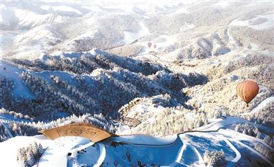 北京冬奥会延庆赛区规划方案完成