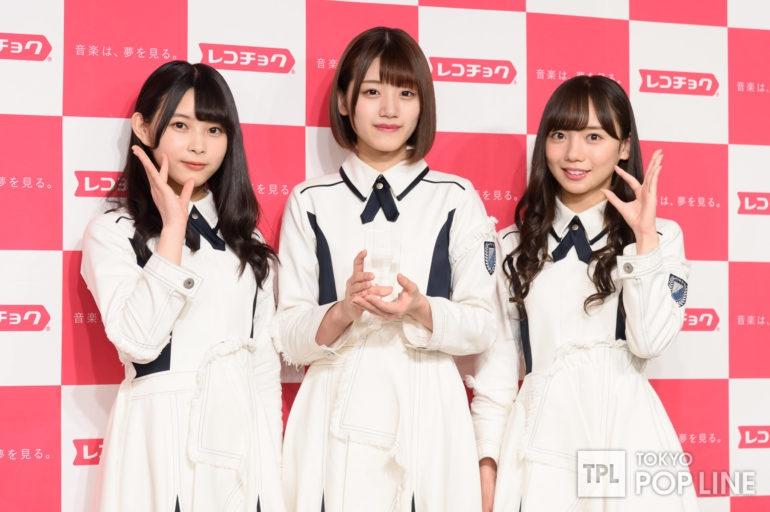 组图:假名坂获recochoku新人榜第一 三名代表成员参加颁奖仪式