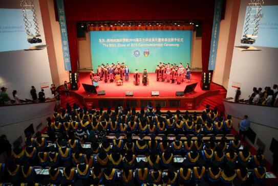 北工大都柏林学院举办2018届毕业典礼暨双学位授予仪式