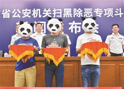 """三人举报黑恶势力获奖50万元 戴""""熊猫头""""领奖"""