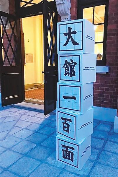 """香港""""大馆""""折射历史光影"""