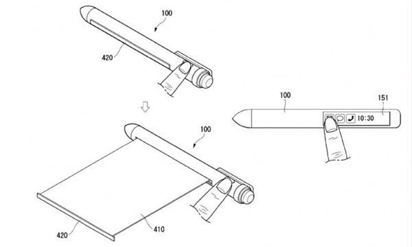LG申请智能笔专利:折叠屏设计 欲取代手机