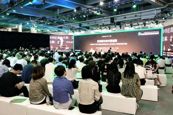 """TC2018 杭州""租葛亮王辉:租赁——数码消费的新方式"