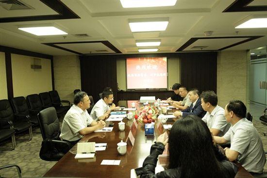 中国华阳集团成清涛与北海市副市长陈新一行举行会谈