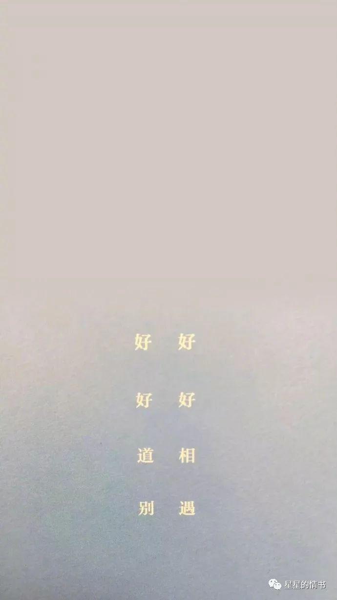 星星的情书:12星座一周新运势(7.9.