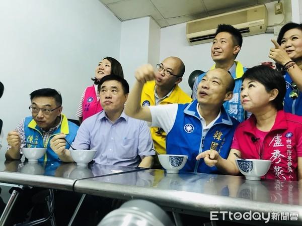 韩国瑜:今后政治就让台北人去搞 高雄要全面拼经济