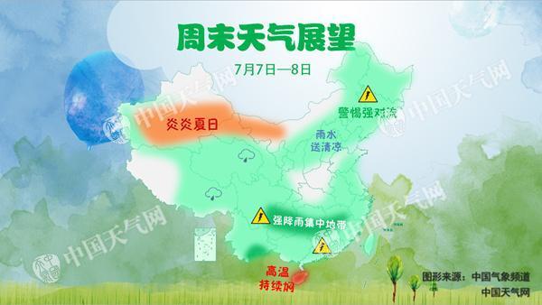 近期北方雨水增多或将遭暴雨 江南强降雨逐渐减少