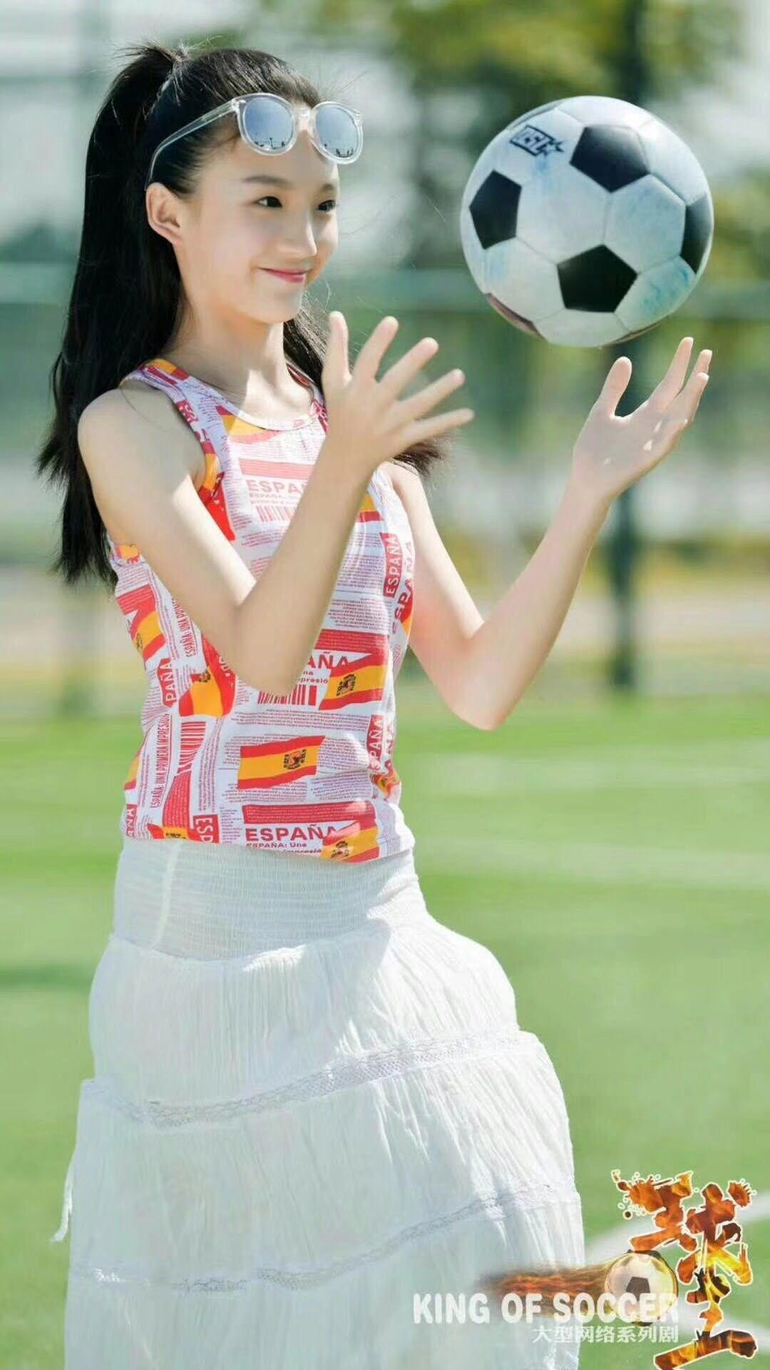 网剧《球王》燃爆世界杯 暑期激情一夏