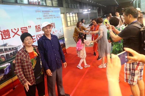 """上海发送首趟""""遵义号""""旅游专列"""