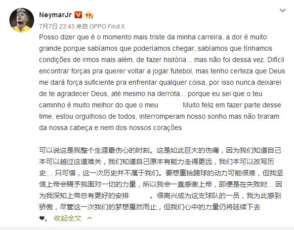 澳门葡京官网 4