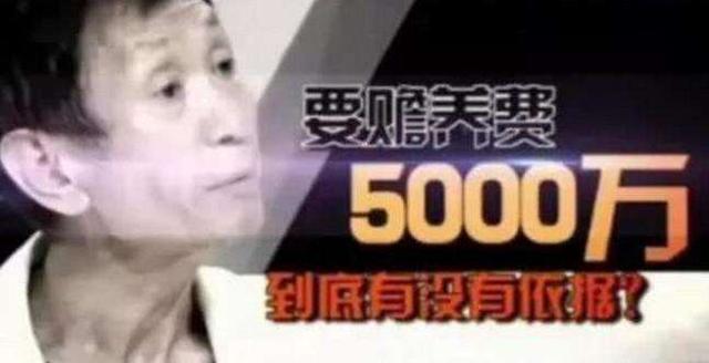 当红女星父亲录节目大爆家中丑闻,张口要5000万来断绝父女关系