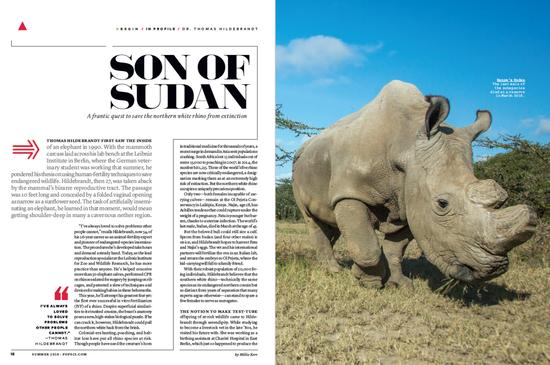 "《Popular Science》2018年夏季刊刊发文章《""苏丹""的儿子》"