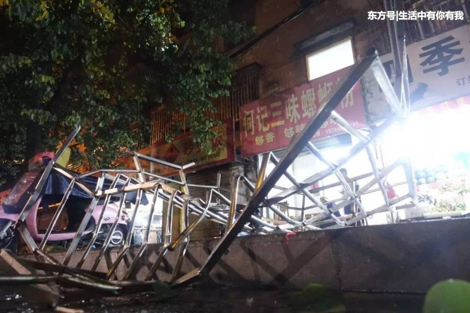 原搪瓷厂宿舍深夜突发燃爆!窗玻璃震碎、防盗网震飞,一男子受伤