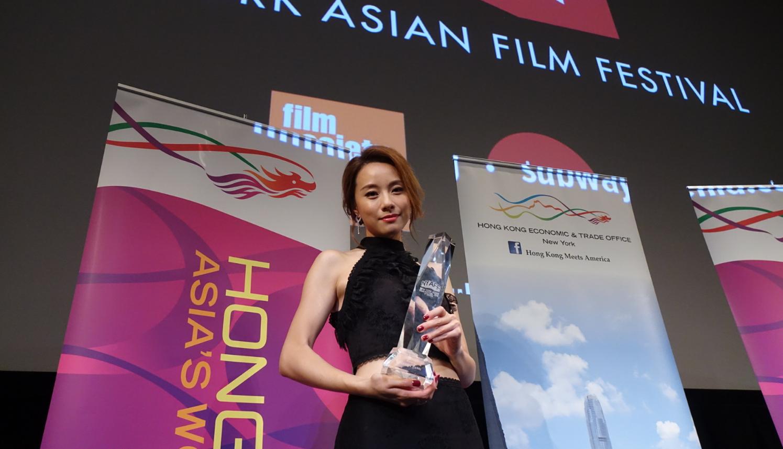 邓丽欣凭《空手道》 美国荣获亚洲新秀奖