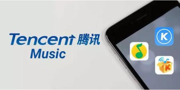腾讯拟分拆腾讯音乐在美上市 估值或超300亿美元