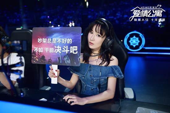 娄艺潇带队上演惊人团队默契  取胜KPL明星赛