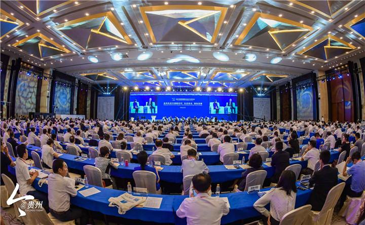 生态文明贵阳国际论坛2018年年会闭幕并发布《2018贵阳共识》
