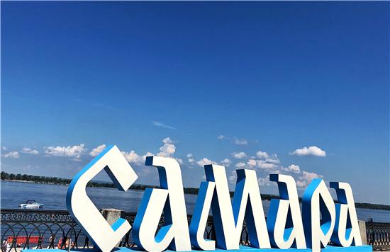 萨马拉:伏尔加河畔的一曲静谧
