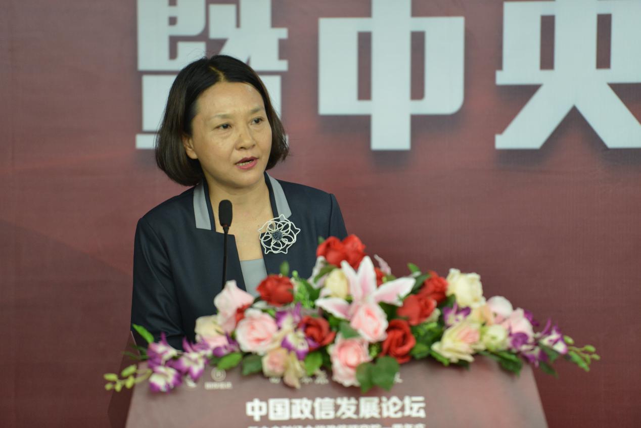 中国政信发展论坛:要完善政信体系建设 服务地方经济发展