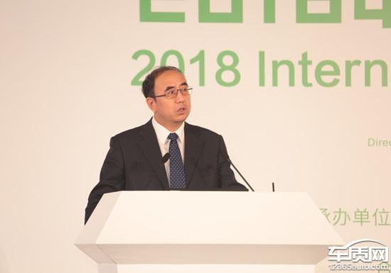 2018中国汽车生态设计国际论坛成功召开
