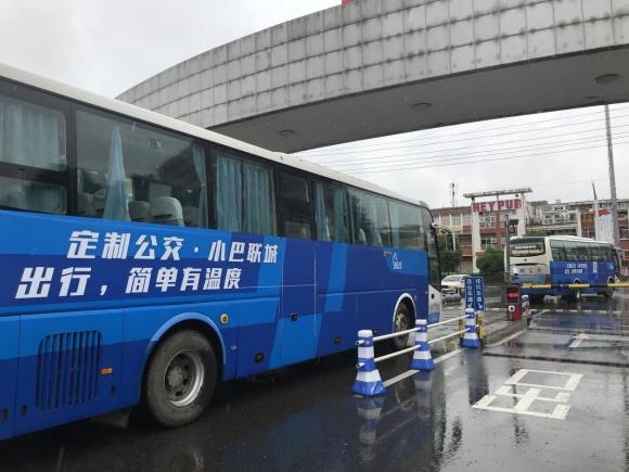 """小码联城推出""""定制公交·小巴联城""""武汉""""暑期专线""""上线运营"""