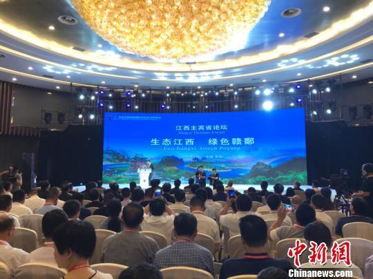 贵州江西携手推进生态文明建设
