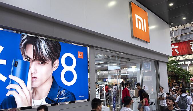 小米正式在香港上市 实拍小米线下广告投放