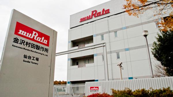 日本村田制作所将对手机核心部件陶瓷电容器涨价