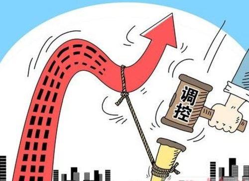 国家市场监管总局:加强房地产市场领域价格监管
