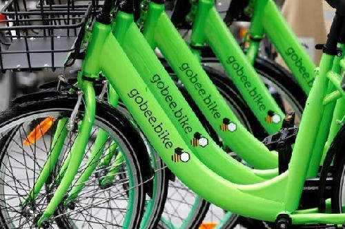因没钱可烧 香港首家共享单车Gobee.bike宣布停运