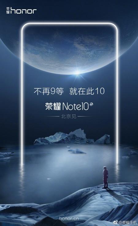 华为官方发布预告片 荣耀Note 10旗舰版上市在即