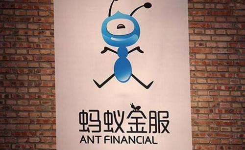 蚂蚁金服:未来5年将在南美非洲重点推无现金支付