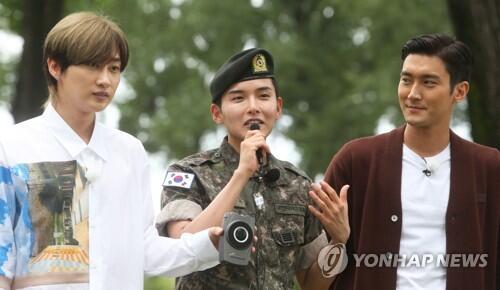 Super Junior成员厉旭服役期满退伍