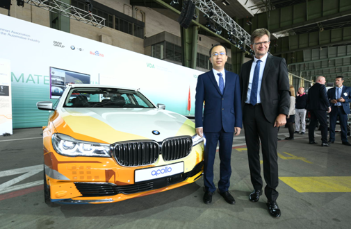 百度与宝马集团携手在中国推进自动驾驶技术发展