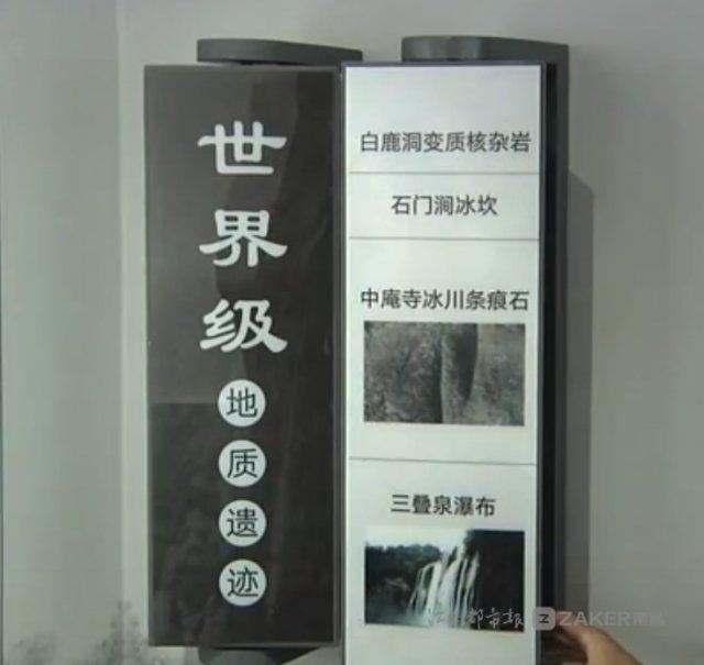 庐山地质博物馆今日建成使用 列入地质遗迹名册 100 余处