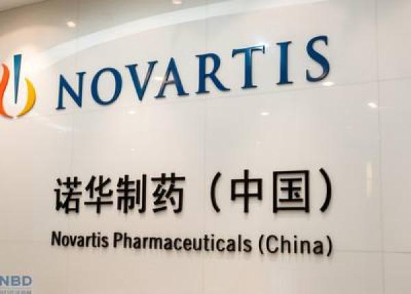 诺华下属药厂踩雷华海毒杂质:22国召回 不含中国