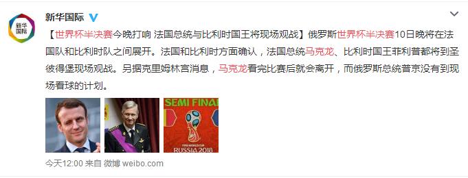 必赢亚洲官网登录入口 4