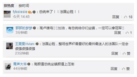 必赢亚洲官网登录入口 7