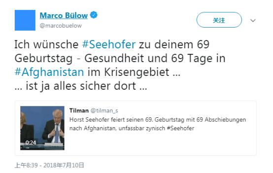 遣返69名难民来庆祝69岁生日?德内政部长:并非我所命令